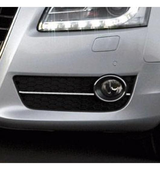Fog lights chrome trim Audi A5 Cabriolet 09-11 Audi A5 Coupé 07-11 Audi A5 Sportback 09-11
