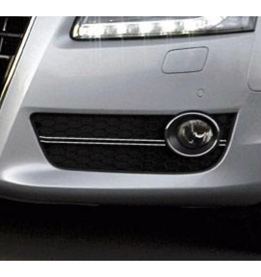 Fog lights dual chrome trim Audi A5 Cabriolet 09-11 Audi A5 Coupé 07-11 Audi A5 Sportback 09-11