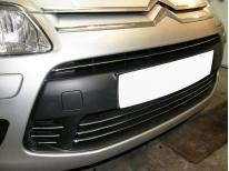 Radiator grill chrome moulding trim Citroën C4 0411 Citroën C4 Berline Citroën C4 Coupé phase 2