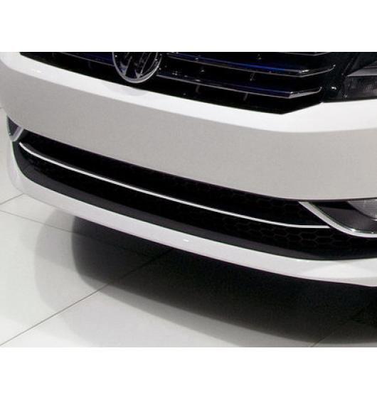 Lower radiator grill chrome trim VW Passat 10-20 v1