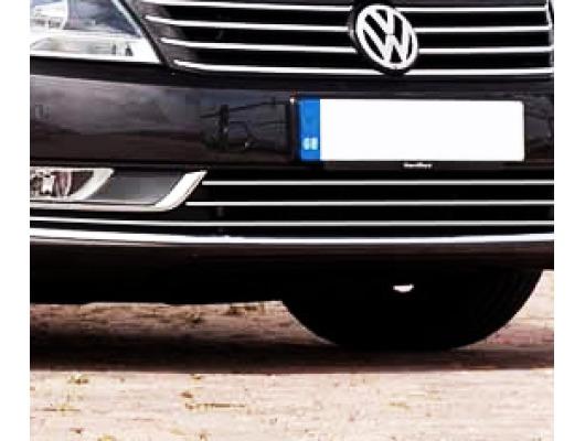 Lower radiator grill chrome trim VW Passat 1019 v2
