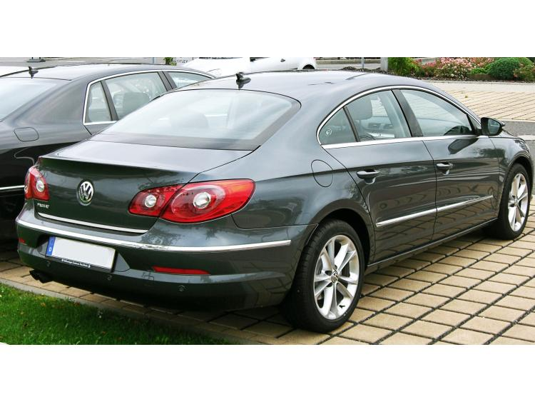 Trunk chrome trim VW Passat CC