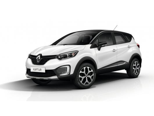 Fog lights chrome trim Renault Captur