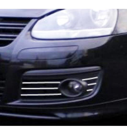 Baguette chromée pour antibrouillards VW Golf 5 GT TDI