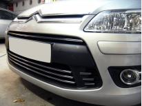 Radiator grill dual chrome trim Citroën C4 0411 Citroën C4 Berline Citroën C4 Coupé phase 2