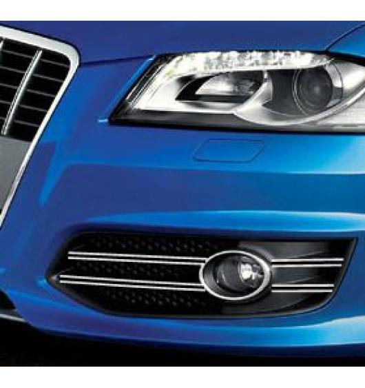 Doppia cornice cromata per fari antinebbia Audi S3 06-20 & Audi S3 sportback 06-20