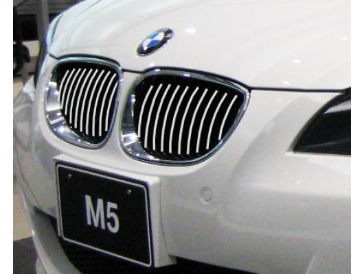 Radiator grill chrome moulding trim BMW M5  BMW Série 5
