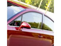Baguette chromée contour inférieur des vitres Citroën C4 0411 C4 Coupé