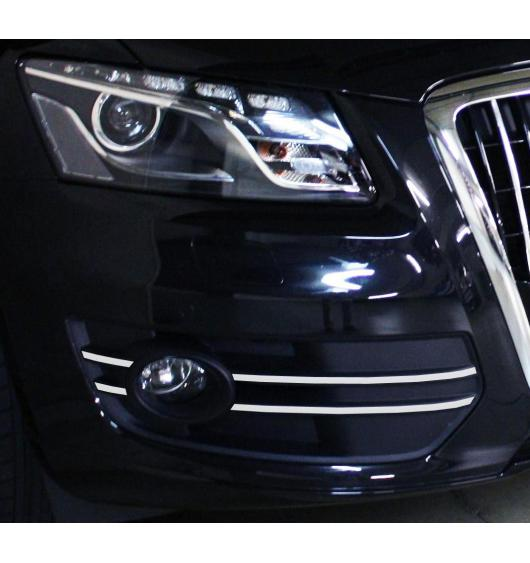 Fog lights chrome trim Audi Q5 v2