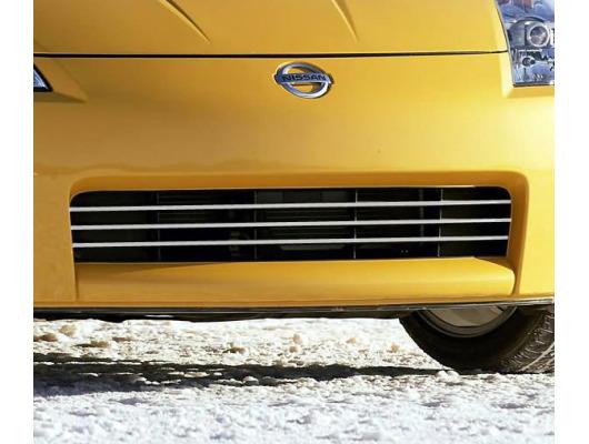 Radiator grill chrome moulding trim Nissan 350Z