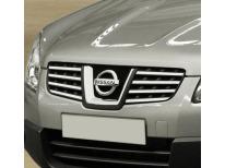 Cornice della griglia radiatore superiore cromata Nissan Qashqai 2 0810
