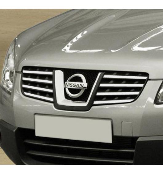 Moldura de calandria superior cromada Nissan Qashqai +2 08-10 Qashqai +2 phase 2 10-14/+2 phase 3/07