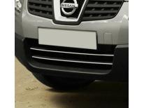 Cornice della griglia radiatore inferiore cromata Nissan Qashqai 2 0810