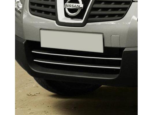 Lower radiator grill chrome trim Nissan Qashqai 2 08102 phase 2 10142 phase 30710