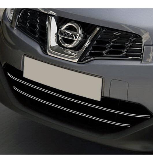 Radiator grill dual chrome trim Nissan Qashqai +2 08-10 Qashqai +2 phase 2 10-14/+2 phase 3/07-10/ph