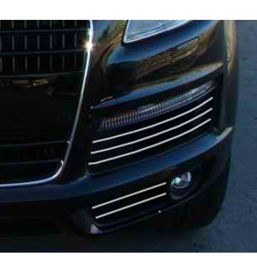 Moldura cromada para antinieblas Audi Q7