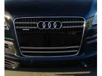 Double baguette de calandre chromée Audi Q7