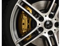 Kit peinture pour étriers de frein doré